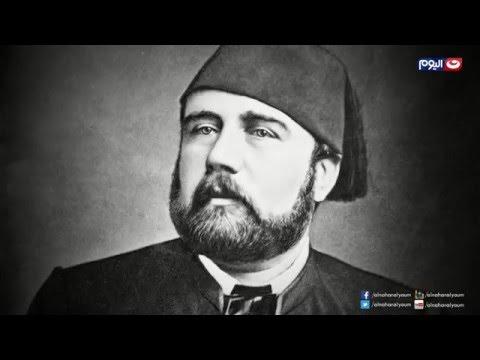 حكاية وطن | وحلقة خاصة عن عائلة محمد على باشا مؤسس مصر الحديثة الجزء الثانى