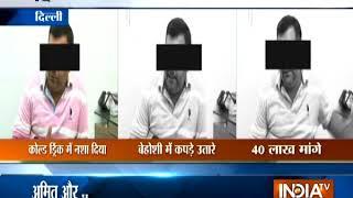 Delhi: Two held for honey-trap, extortion - INDIATV