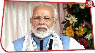 Odisha में PM Modi...पर नजर उत्तर प्रदेश पर | विशेष - AAJTAKTV