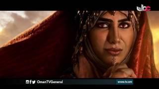 برومو   عمان تحكي قصص من التاريخ العماني   يوميا عند الساعة 19:45