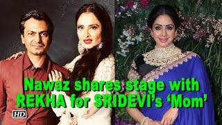 Unforgettable | Nawaz shares stage with REKHA for SRIDEVI's 'Mom' |IIFA - IANSINDIA
