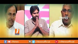 Pawan Kalyan & Kodandaram Turns To Kingmakers Like As Karnataka CM In AP & Telangana  | SP | iNews - INEWS