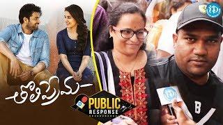 Tholi Prema Movie Public Response / Review | Varun Tej | Raashi Khanna | Venky Atluri | S Thaman - IDREAMMOVIES