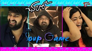 Chalo Movie Team  Interview | The Soup Game | Naga Shaurya | Rashmika - TELUGUONE