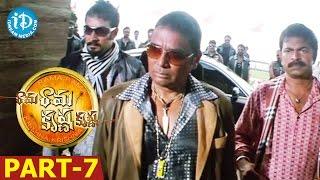 Rama Rama Krishna Krishna Movie Part 7 | Ram, Priya Anand, Bindu Madhavi, Arjun | Srivas | Keeravani - IDREAMMOVIES