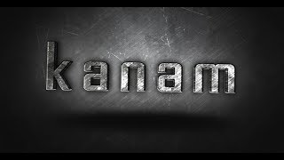 KANAM: Telugu short film trailer 2018. - YOUTUBE
