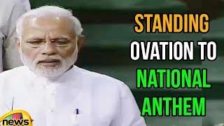 Rajya Sabha Leaders Standing Ovation To National Anthem | Rajy Sabha Sessions 2018 | Mango News - MANGONEWS