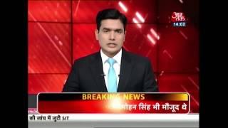 Modi Links Aiyar's Meeting With Pak Commissioner To 'Neech' Remark - AAJTAKTV