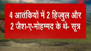 Big Breaking: Video shows terrorists interrogating army jawan Aurangzeb before he was shot dead - ZEENEWS