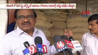 Civil Supplies Department Raids on Ration Dealer Stores in Karimnagar | CVR News - CVRNEWSOFFICIAL