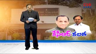 కేసీఆర్ కలత l CM KCR Cancels birthday celebrations l KCR Condemns Pulwama Attack l CVR NEWS - CVRNEWSOFFICIAL