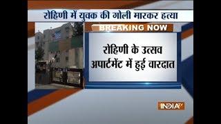 Man shot dead by friends at an Apartment in Delhi's Rohini - INDIATV