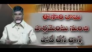 Chandrababu Naidu Focus on National Politics - TV5NEWSCHANNEL