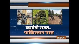 Yudh Abhyas 2018: Over 700 jawans take part in joint Indo-US military training exercise in Uttarakh - INDIATV