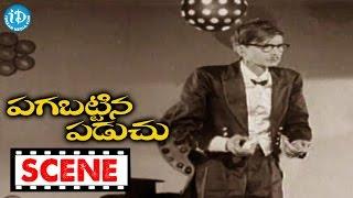 Pagabattina Paduchu Movie Scenes - Ramana Reddy Performs A Magic Show In Hotel || Gummadi - IDREAMMOVIES