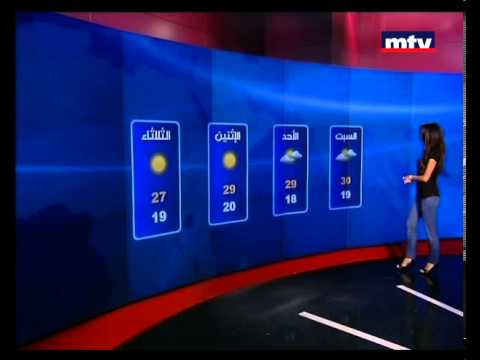 Prime Time News 17/05/2013 -   