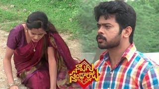 Naalugu Sthambalata Serial Promo - 20th August 2019 - Naalugu Sthambalata Telugu Serial - MALLEMALATV