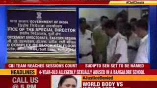 CBI to file chargesheet in Saradha scam - NEWSXLIVE