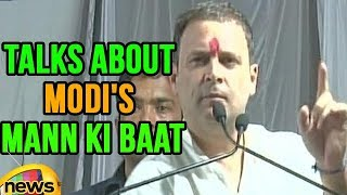 Rahul Gandhi Talks About Modi's Mann Ki Baat | Mango News - MANGONEWS