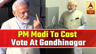 PM Modi to cast vote at Gandhinagar's Nishan High School - ABPNEWSTV
