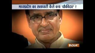 Former Madhya Pradesh CM Shivraj Singh breaks-down while addressing media - INDIATV