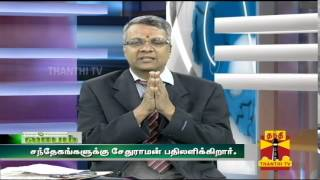 Laabam 20-10-2014 Thanthi TV Show