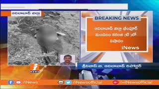 Missing Woman Found Lifeless In Karaji | Adilabad | iNews - INEWS