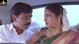 Rhythm Movie Scenes | Meena Marriage wth Ramesh Aravind | Telugu Movie Scenes | Sri Balaji Video - SRIBALAJIMOVIES