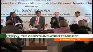 Political Capital- India's Growth Rate Robust: IMF - BLOOMBERGUTV