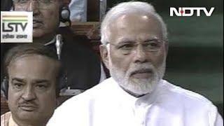अविश्वास प्रस्ताव : हम चौकीदार, भागीदार हैं पर आपकी तरह ठेकेदार और सौदागर नहीं - PM मोदी - NDTVINDIA