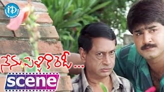 Nenu Pelliki Ready Movie Scenes | Srikanth Spy on Laya, Anitha,Vidya | Venky, Chakri - IDREAMMOVIES