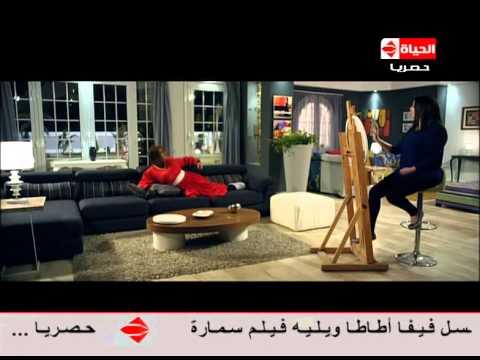 مشهد كوميدى بين أطاطا وايمى سمير غانم عن الاغراء .. الحلقة الثانية عشر من مسلسل فيفا أطاطا