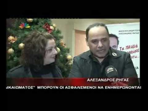 Gossip-tv.gr Ανδρίτσου-Ρήγας για τουρκικές σειρές