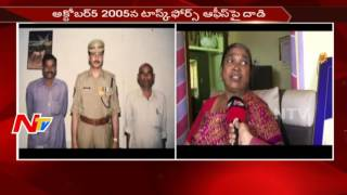 Explosion in Task Force Office  Case || Face To Face with Home Guard Satyanarayana's Wife || NTV - NTVTELUGUHD
