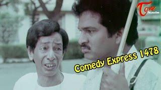 Comedy Express 1478 || B 2 B || Latest Telugu Comedy Scenes || TeluguOne - TELUGUONE