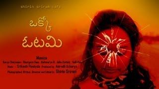 Okko OTAMI ఒక్కో ఓటమి Telugu Short Film by Shirin Sriram - YOUTUBE