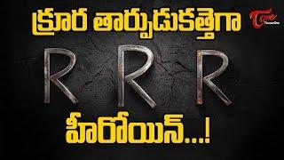 క్రూర తార్పుడుకత్తెగా 'RRR' హీరోయిన్! | Latest Movie Updates | TeluguOne - TELUGUONE