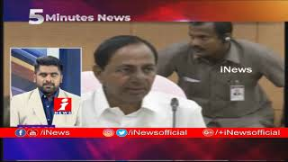 5 Minutes Fast News (11-02-2019) | iNews - INEWS