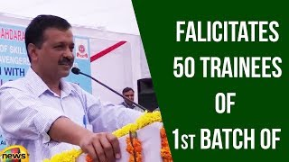 Arvind Kejriwal Falicitates 50 Trainees Of 1st Batch Of Skill Development For Manual Scavengers - MANGONEWS