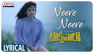 Neeve Neeve Lyrical || Taxiwaala Songs || Vijay Deverakonda, Priyanka jawalkar || Shreya Ghosal - ADITYAMUSIC