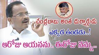 చంద్రబాబు దుర్మార్గాన్నిబయటపెట్టిన మోత్కుపల్లి | Mothukupalli Narasimhulu Exclusive Interview - MUSTHMASALA