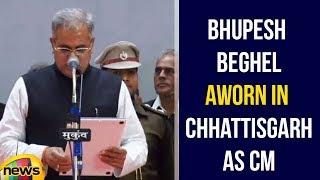 Bhupesh Baghel Sworn In As Chhattisgarh Chief Minister | Latest News Updates | Mango News - MANGONEWS