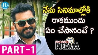 Actor Sarath Kumar Exclusive Interview Part #1 | #Nenorakam | Dialogue With Prema - IDREAMMOVIES