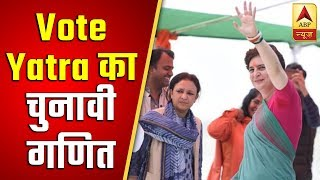 Know what Prayagraj residents think of Priyanka's boat-yatra - ABPNEWSTV