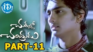 Chukkallo Chandrudu Full Movie Part 11 || Siddharth, Sada, Saloni, Charmy || Siva Kumar || Chakri - IDREAMMOVIES