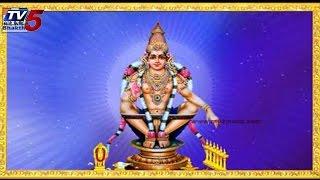 Suvarnabhoomi Sabarimala Maha Padayatra updates 23.11.14 : TV5 News - TV5NEWSCHANNEL