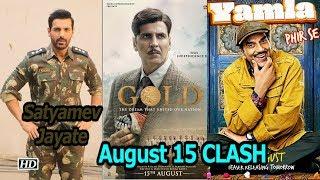 August 15 CLASH - Dharemendra vs Akshay vs John - BOLLYWOODCOUNTRY