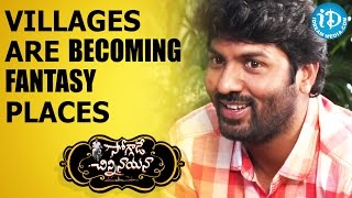 Villages Are Becoming Fantasy Places - Director Kalyan Krishna || Soggade Chinni Nayana Movie - IDREAMMOVIES