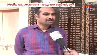Face to Face with Khammam District Collector RV Kannan | Election Arrangements | CVR NEWS - CVRNEWSOFFICIAL