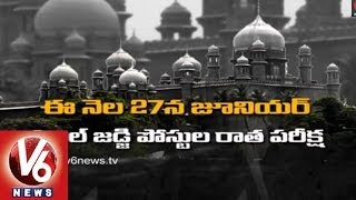 JCJ Examinations Stalled Temporarily by High Court - Hyderabad - V6NEWSTELUGU